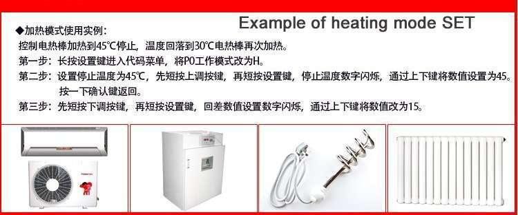XH-W2060 heating mode set