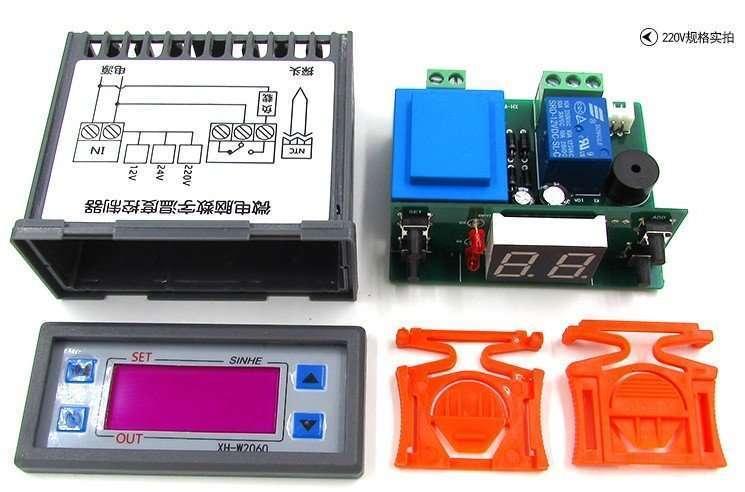 XH-W2060 parts