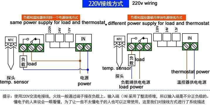 XH-W2060 wiring 02