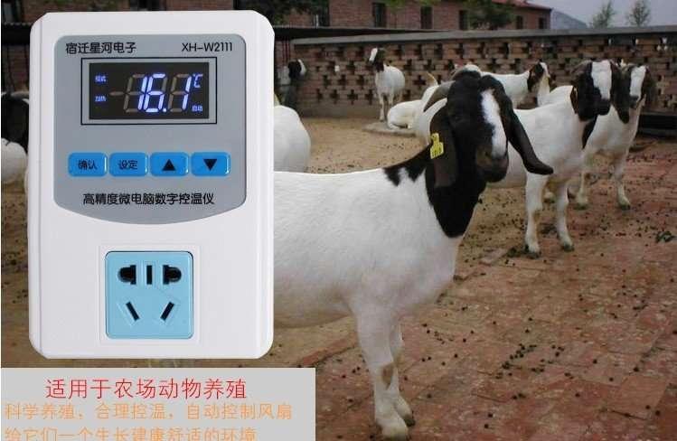 XH-W2111 usage-2