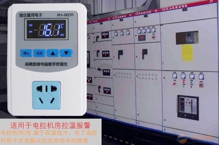 XH-W2111 usage-4