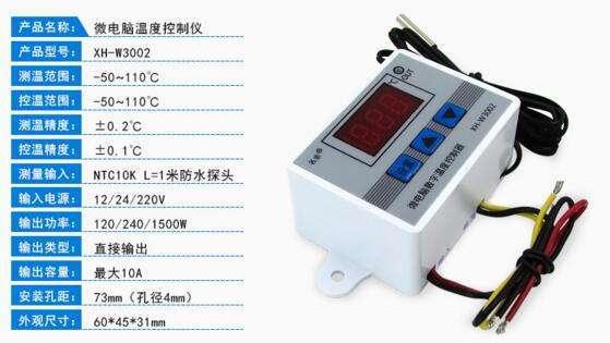 XH-W3002 02