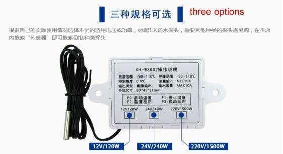 XH-W3002 03