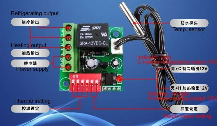 key button for digital-thermostat-module-model-xh-w1701