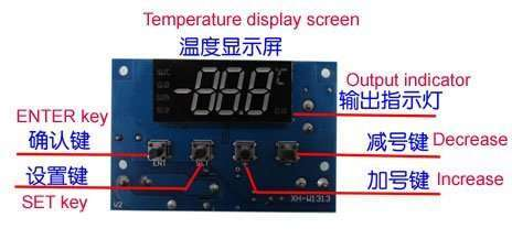 key function of thermostat XH-W1313