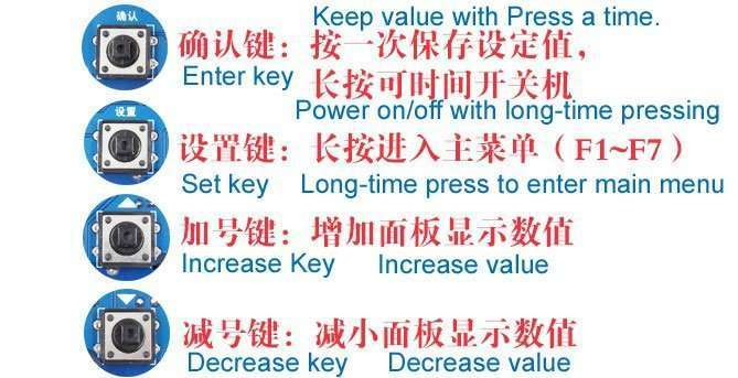 xh-w1316 key