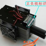 12v thermoelectric liquid cooling kit