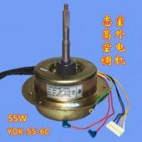 Air Conditioner Outdoor Unit Fan Motor YDK-55-6C