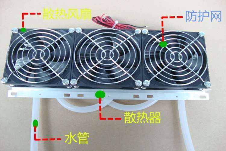 DC12v thermoelectric liquid cooling system