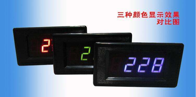 AC voltage displaying and measuring meter AC70-250V 1