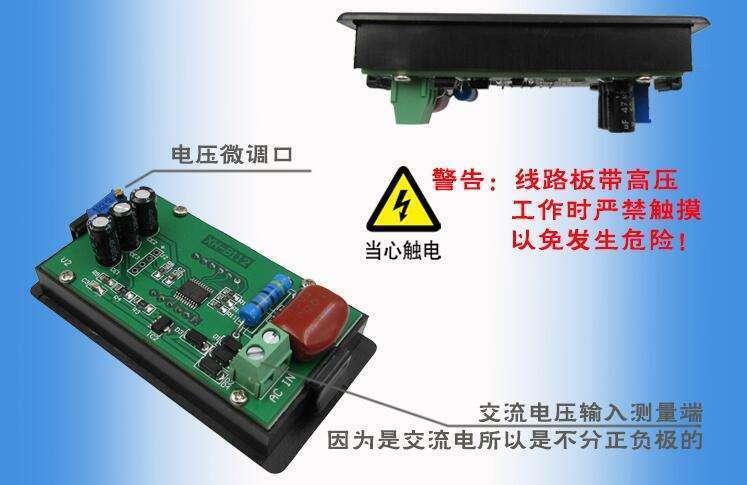DC48V Digital Voltage Displaying and Measuring Meter DC5-68V 55