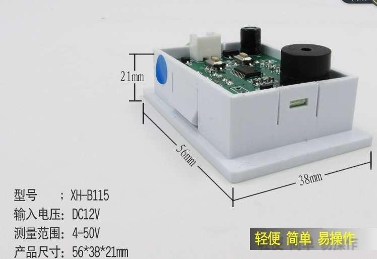 DC48V Digital Voltage Displaying and Measuring Meter DC5-68V 41