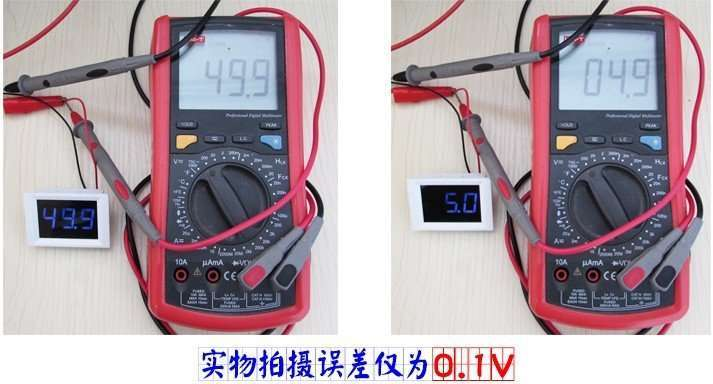 DC Upper And Lower Limit Alarm Voltage Meter 4.5-40V 10