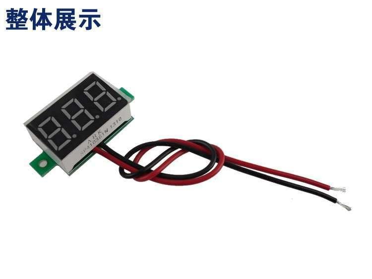 DC48V Digital Voltage Displaying and Measuring Meter DC5-68V 63