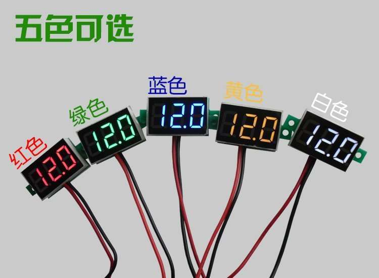 DC Voltage Displaying and Measuring Meter DC2.5-32v 6