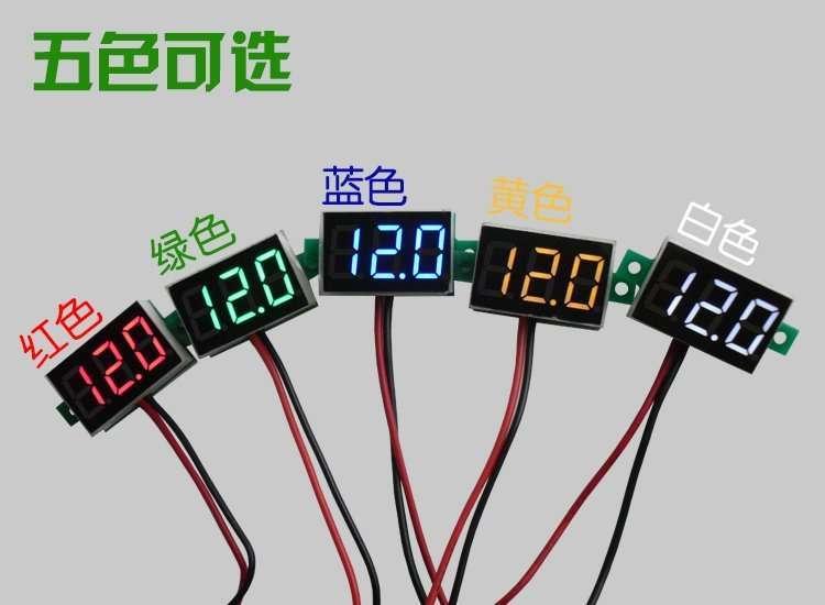 DC48V Digital Voltage Displaying and Measuring Meter DC5-68V 65