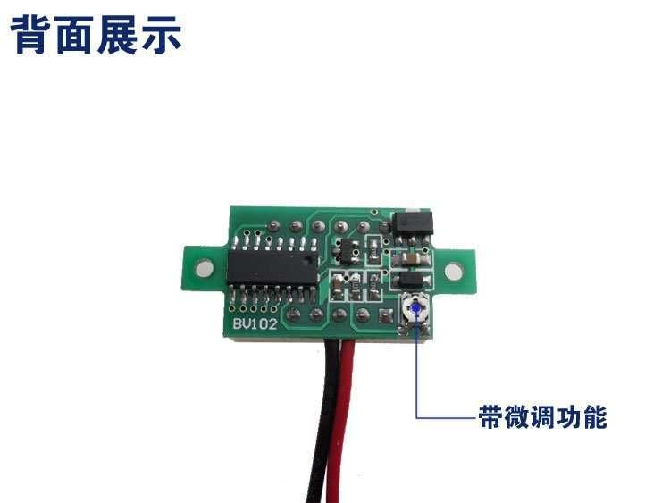 DC48V Digital Voltage Displaying and Measuring Meter DC5-68V 66