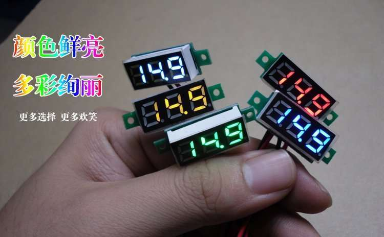 Voltage Displaying Module,Voltmeter 4