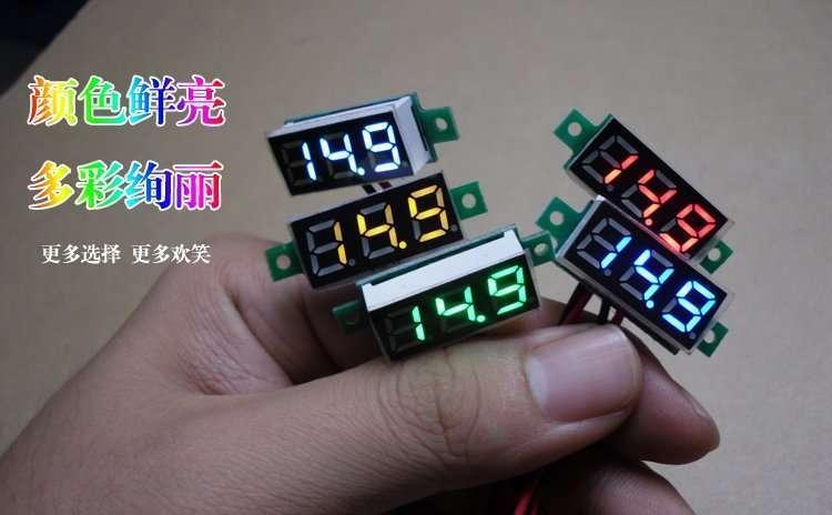 Voltage Displaying Module,Voltmeter 18