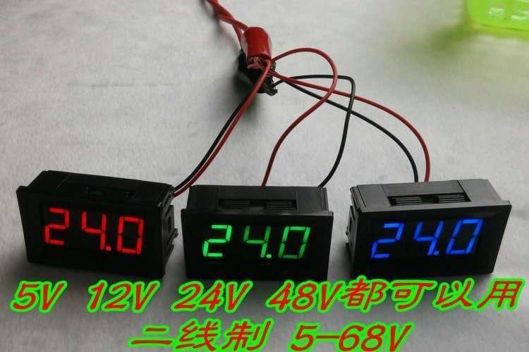 DC48V Digital Voltage Displaying and Measuring Meter DC5-68V 4