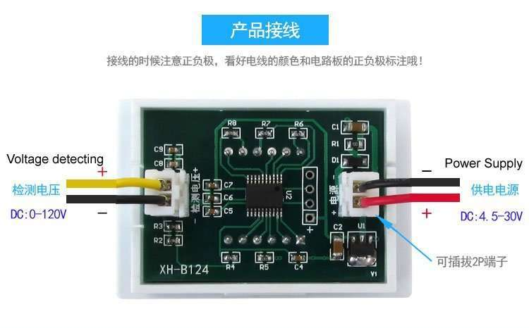 Four wires Voltage Displaying and Detecting Meter DC0-120V 7