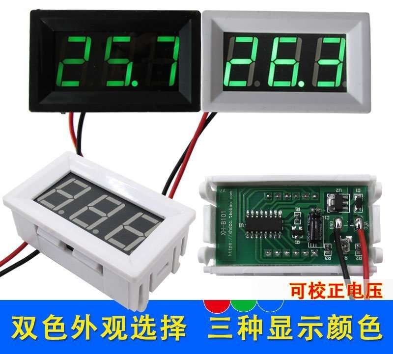 High Precision Digital DC Voltage Displaying and Detecting Meter 2.5-30V 3