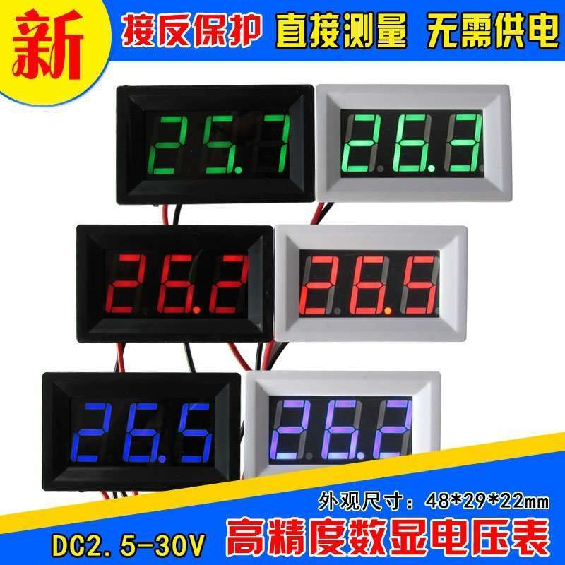 High Precision Digital DC Voltage Displaying and Detecting Meter 2.5-30V 5
