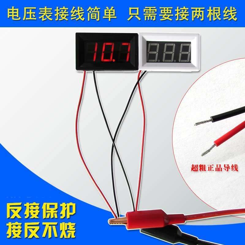 High Precision Digital DC Voltage Displaying and Detecting Meter 2.5-30V 12