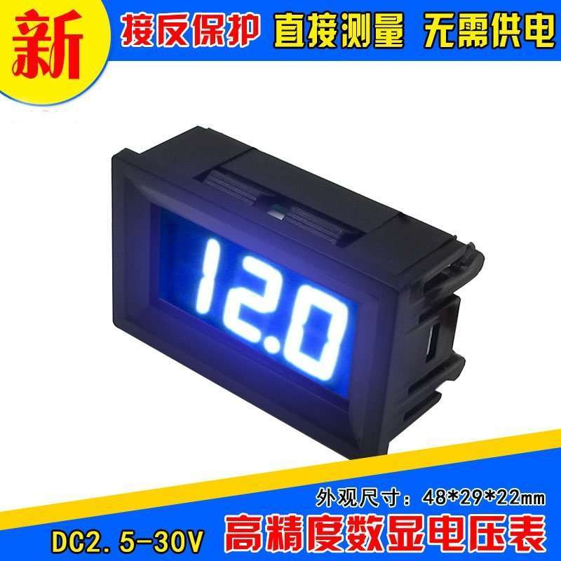 High Precision Digital DC Voltage Displaying and Detecting Meter 2.5-30V 2