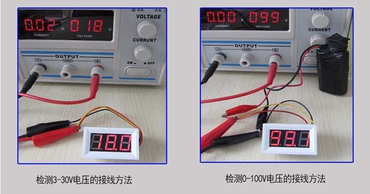 Three wires Voltage Displaying and Detecting Meter DC0-100V 58