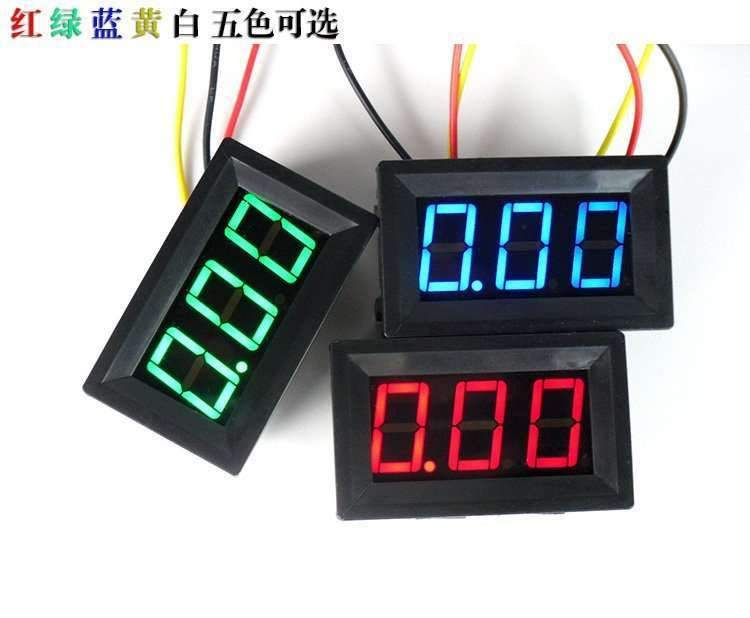 Three wires Voltage Displaying and Detecting Meter DC0-100V 4