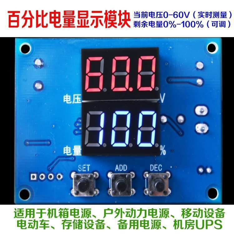 DC Balanced Power Estimating and Monitoring Module XH-M242 1