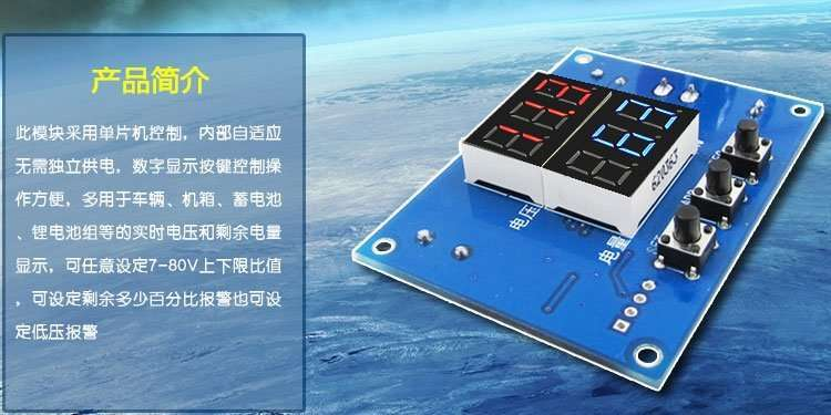 DC Balanced Power Estimating and Monitoring Module XH-M242 5