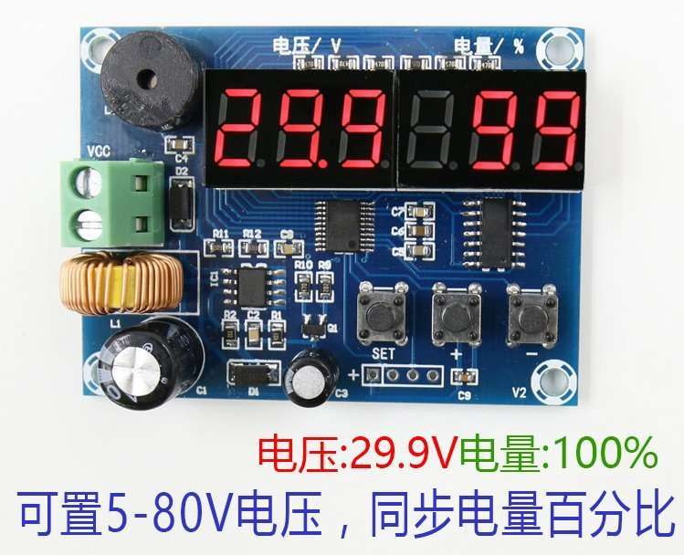 DC Power Consumption and Balanced Power Displaying Module XH-M241 60