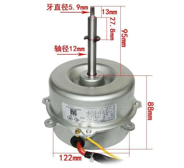 Air Conditioner Fan Motor YDK75-6C FN90C 6