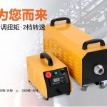 Kitchen Exhaust and Grease Duct Cleaning Machine,easy to clean oiled duct 9