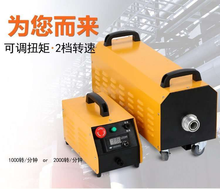 Boiler Tube Cleaning Machine 2
