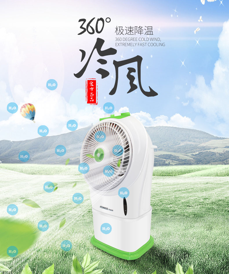 Cooling Evaporative Non-fog Humidifier And Cooling Fan for Air Conditioner Room 90