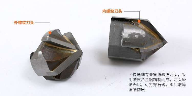 Boiler Tube Cleaning Machine 40
