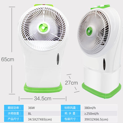 Cooling Evaporative Non-fog Humidifier And Cooling Fan for Air Conditioner Room 89