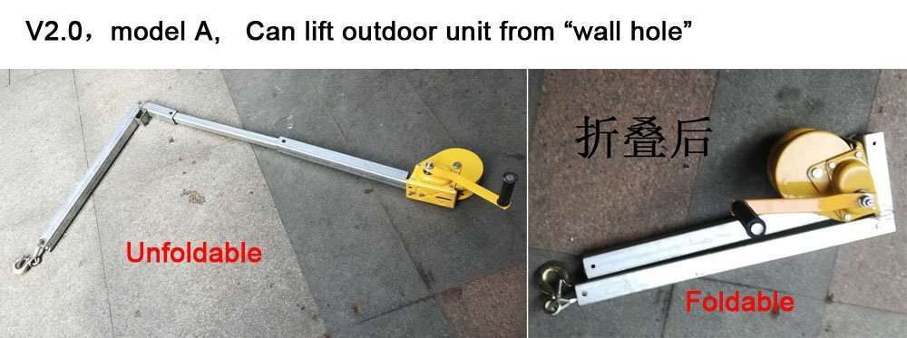 Air conditioner outdoor unit installation lifting tool 6