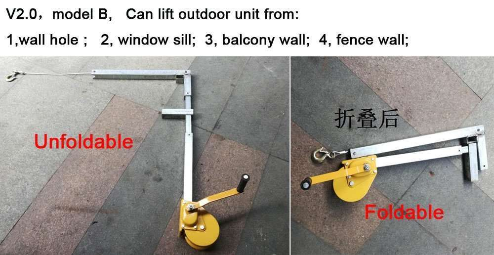 Air conditioner outdoor unit installation lifting tool 7
