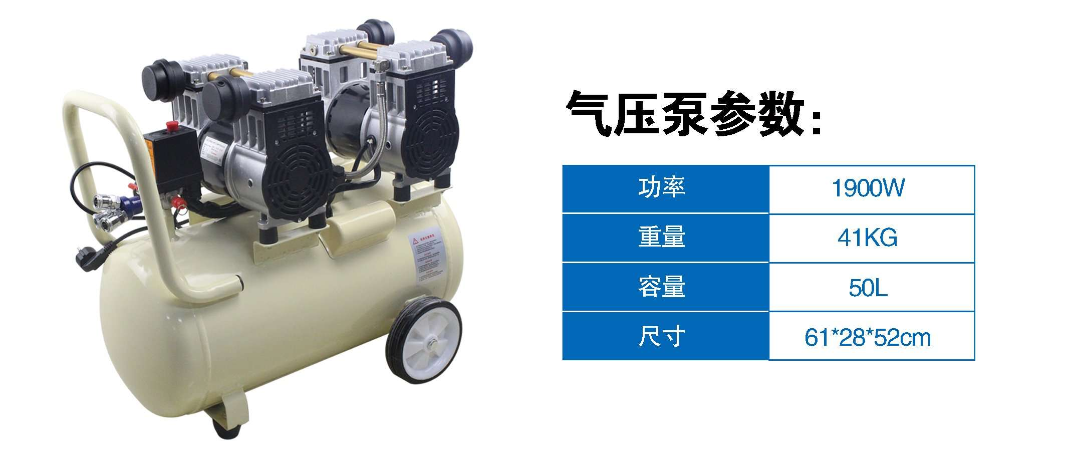 Kitchen Exhaust Grease Ductwork Cleaning Robot 22
