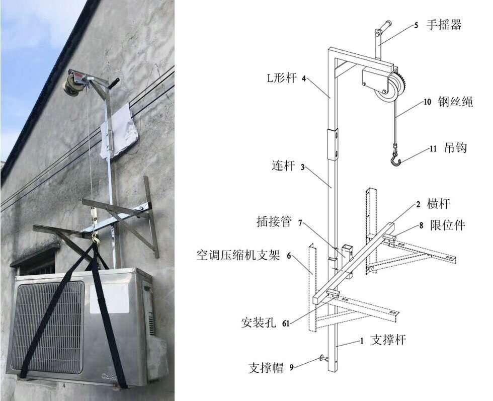 Air Conditioner Indoor Unit Diagram