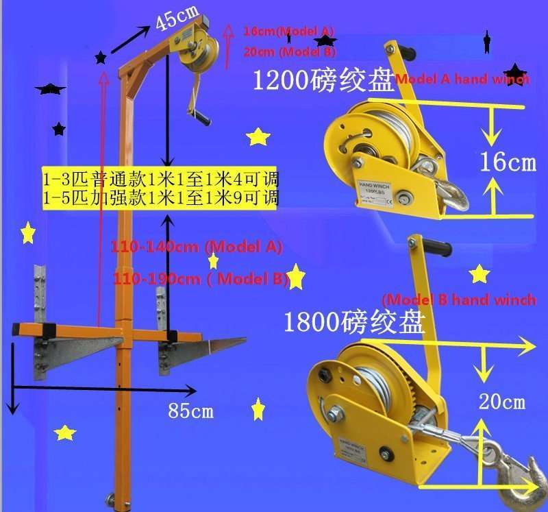 Air conditioner outdoor unit installation lifting tool 3