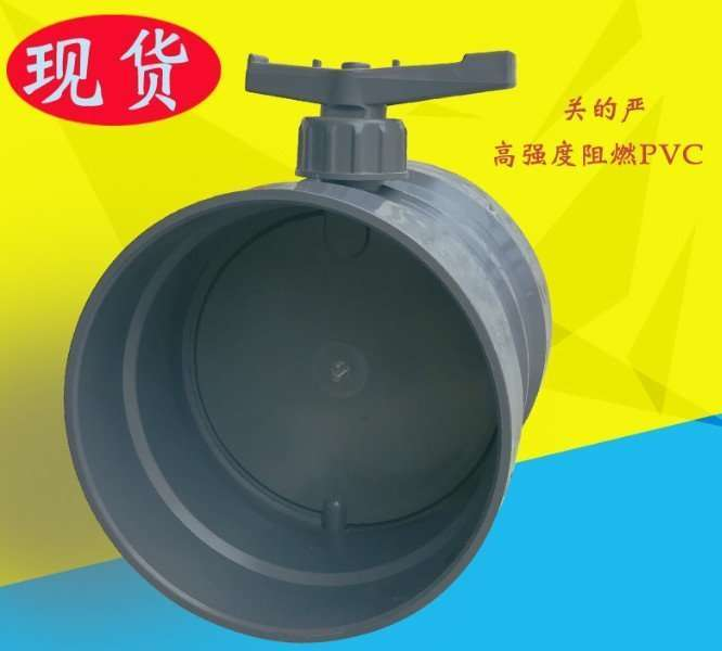 PVC Duct Butterfly Damper Valve 6
