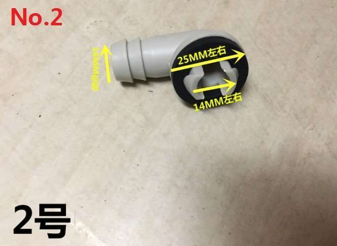 Air conditioner outdoor unit drain port for condensate 4