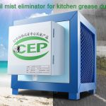 Oil mist eliminator for kitchen grease duct