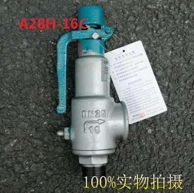 Spring loaded safety valve 3