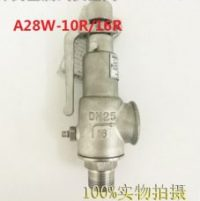 A28W-10R/16R Screw-in type with handle spring loaded full-open safety valve